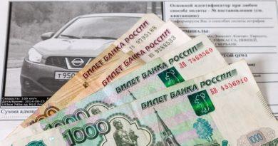 Проверка штрафов ГИБДД и оплата на портале ПГУ.мос.ру