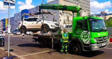 Эвакуировали машину в Москве - куда звонить и что делать?