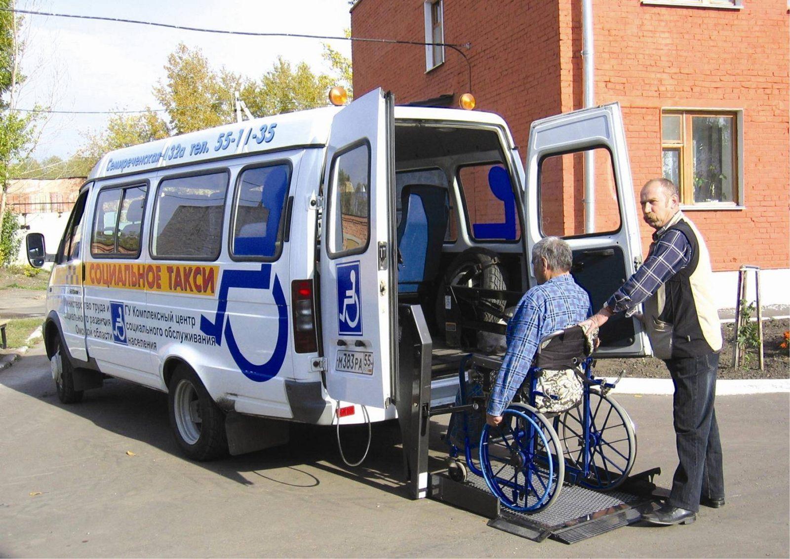 Социальное такси для инвалидов в Москве в 2019 году